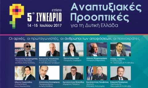 5ο Συνέδριο «Αναπτυξιακές Προοπτικές για τη Δυτική Ελλάδα»
