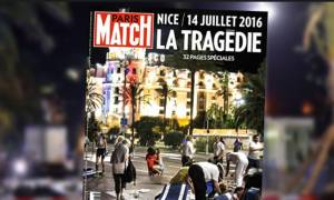 Τρομοκρατική επίθεση Νίκαια: Σοκ στη Γαλλία από νέες φωτογραφίες του μακελειού (ΣΚΛΗΡΕΣ ΕΙΚΟΝΕΣ)