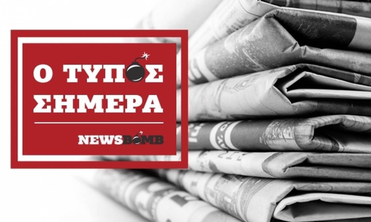 Εφημερίδες: Διαβάστε τα πρωτοσέλιδα των εφημερίδων (14/07/2017)
