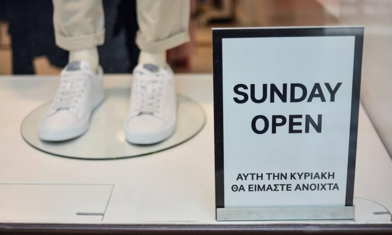 Θερινές εκπτώσεις 2017: Δείτε ποια Κυριακή θα ανοίξουν τα καταστήματα