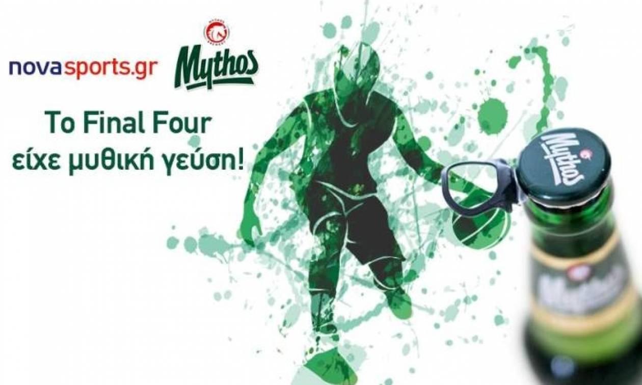 Final Four με… μυθική γεύση από τη συνεργασία Mythos - Novasports.gr!