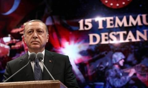 Ερντογάν: Η Δύση να αποφασίσει αν θα στηρίξει τους τρομοκράτες ή την Τουρκία