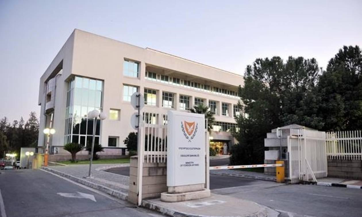 Το Κυπριακό ΥΠΕΞ απαντά στην Τουρκία: Ο φυσικός πλούτος της Κύπρου ανήκει στο λαό της
