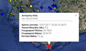 Σεισμός 5,3 στην Κρήτη