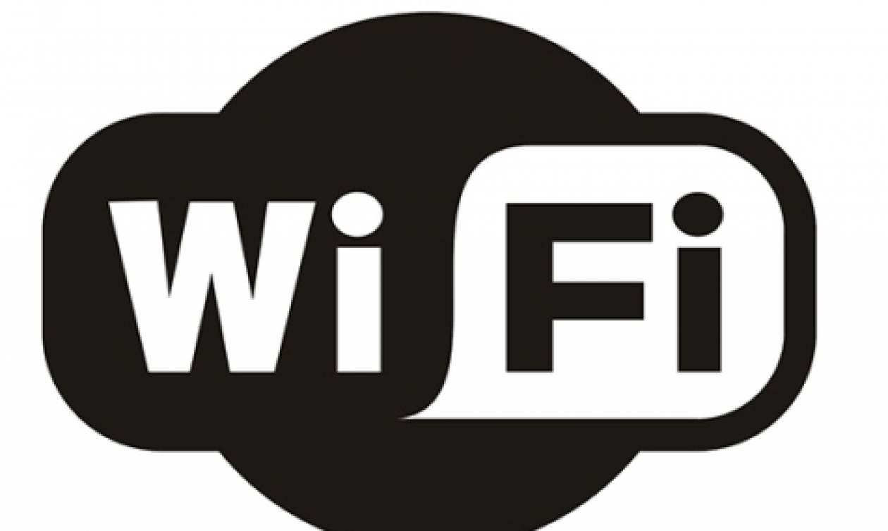 Προσοχή! Εσείς διαβάζετε τους όρους για δωρεάν WiFi; Δείτε τι έπαθαν 22.000 άτομα