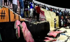 Τραγωδία! Οκτώ νεκροί οπαδοί από κατάρρευση κερκίδας