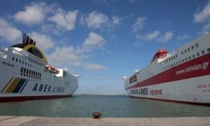 Ταξιδεύεις με πλοίο; Δες ΕΔΩ τα δικαιώματα σου