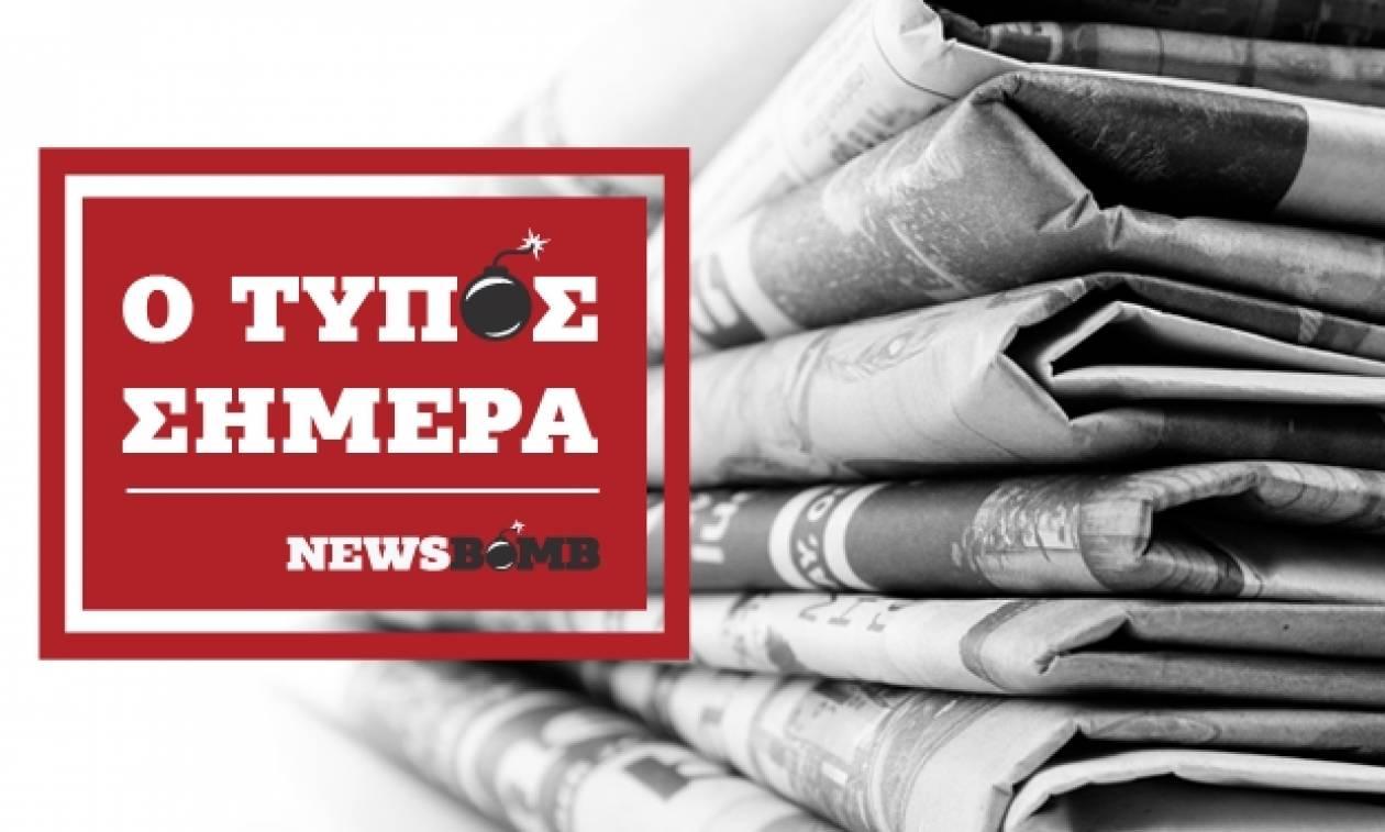 Εφημερίδες: Διαβάστε τα πρωτοσέλιδα των εφημερίδων (17/07/2017)