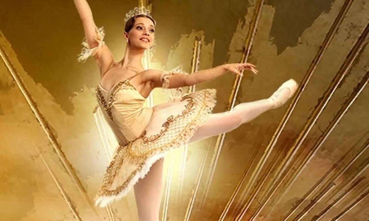 Η Ωραία Κοιμωμένη από τα Russian Ballet Theater στο Θέατρο Πέτρας