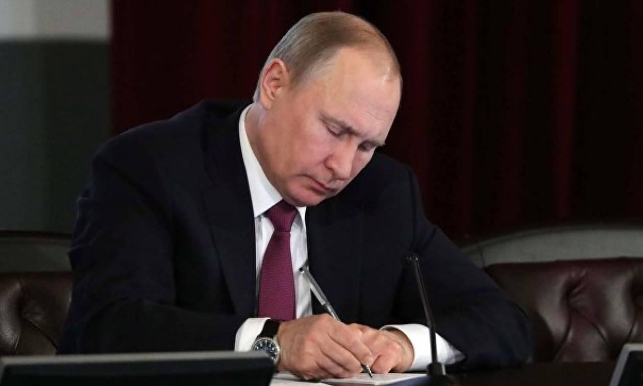 Путин включил Росгвардию в перечень стратегических предприятий
