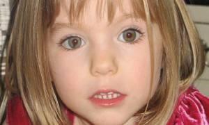 Ραγδαίες εξελίξεις στην υπόθεση της μικρής Μαντλίν: Απομένουν 11 εβδομάδες για να τη βρουν