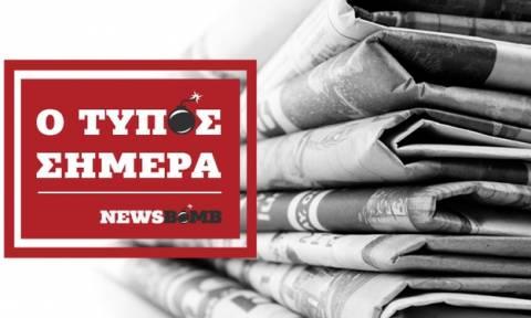 Εφημερίδες: Διαβάστε τα πρωτοσέλιδα των εφημερίδων (19/07/2017)