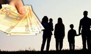 ΟΓΑ - Οικογενειακά επιδόματα: Πότε πληρώνονται