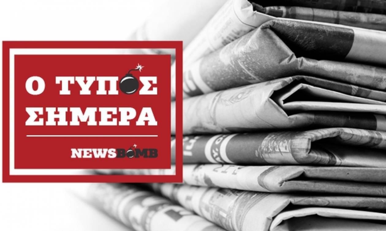 Εφημερίδες: Διαβάστε τα πρωτοσέλιδα των εφημερίδων (20/07/2017)
