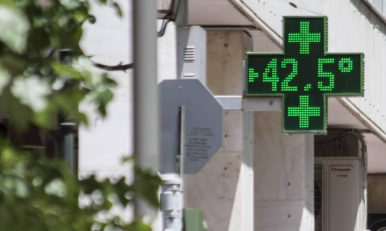 Καιρός: Μετά τη «Μέδουσα», έρχεται και πάλι καύσωνας - Στους 40 βαθμούς ο υδράργυρος