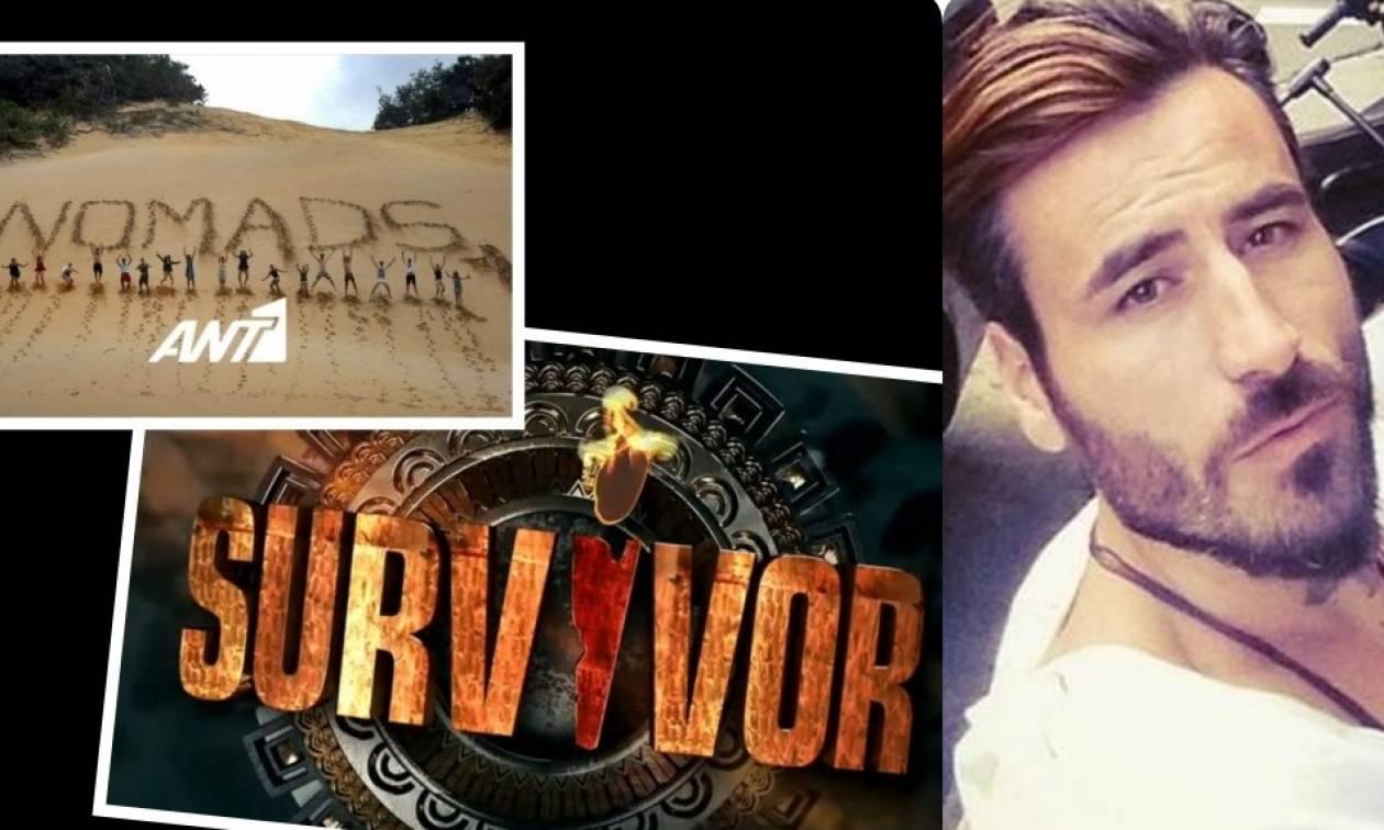 Η σφαγή για Nomads-Survivor και ο Μαυρίδης