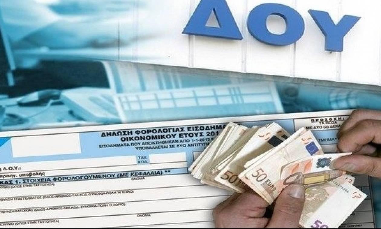 Μέχρι 500 ευρώ πρόστιμο σε όσους υποβάλλουν εκπρόθεσμα φορολογικές δηλώσεις!