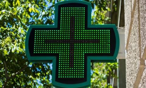 Ιδρύονται Κοινωνικά Φαρμακεία σε όλα τα Δωδεκάνησα