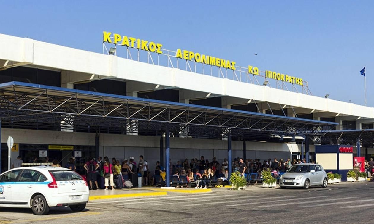 Σεισμός Κως: Το αεροδρόμιο λειτουργεί κανονικά
