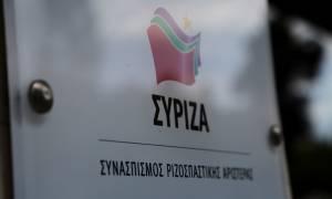 Σεισμός Κως – ΣΥΡΙΖΑ: Αναβάλλεται η συνεδρίαση της Κεντρικής Επιτροπής
