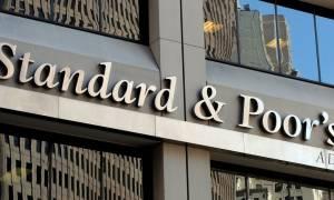 S&P: Αναβάθμισε την προοπτική του αξιόχρεου της Ελλάδας