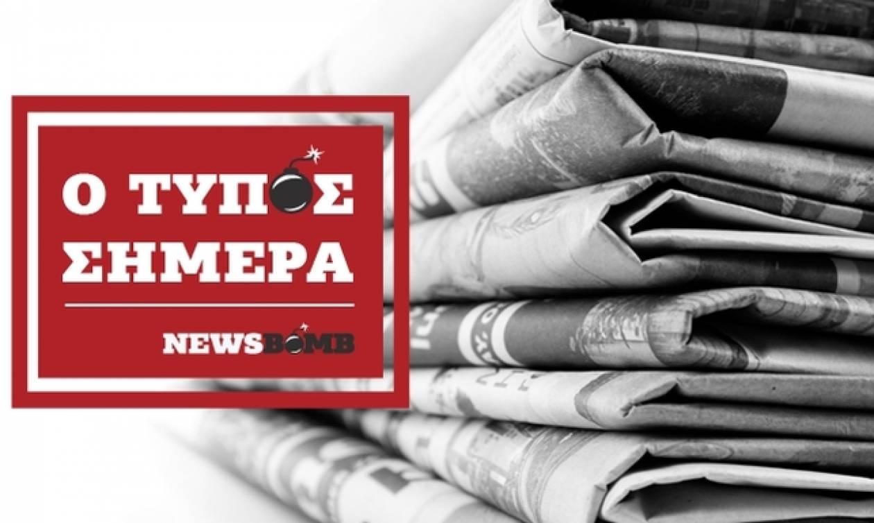 Εφημερίδες: Διαβάστε τα πρωτοσέλιδα των εφημερίδων (22/07/2017)
