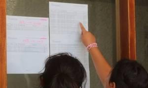 Βάσεις 2017: Οι πρώτες εκτιμήσεις για ΟΛΕΣ τις σχολές (ΑΝΑΛΥΤΙΚΟΙ ΠΙΝΑΚΕΣ)