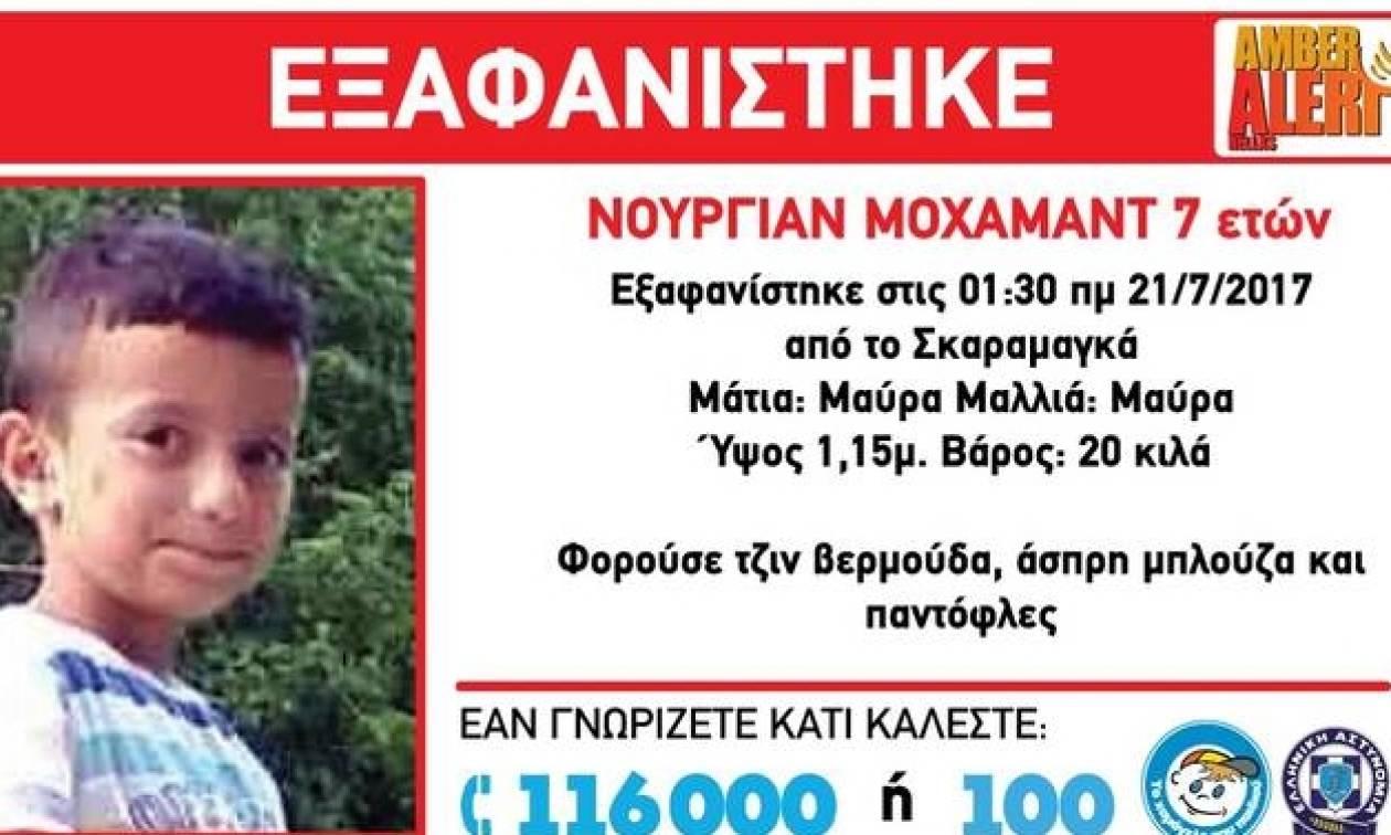 Σε πνιγμό οφείλεται ο θάνατος του 7χρονου προσφυγόπουλου – Συνελήφθησαν οι γονείς