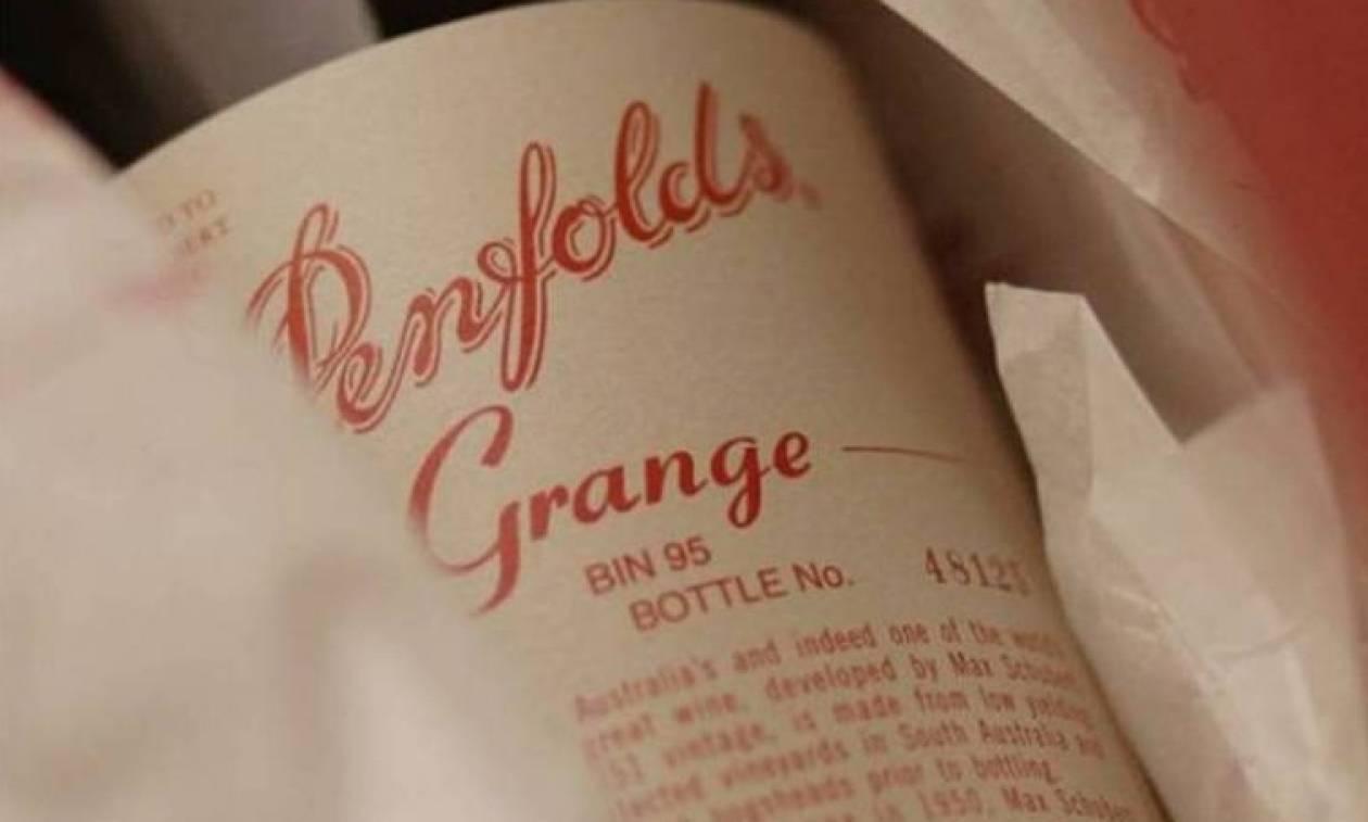Ποσό-ρεκόρ: Μία φιάλη κρασιού πωλήθηκε στην Αυστραλία έναντι 35.158 ευρώ!