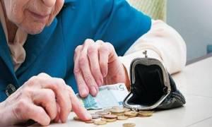 Συντάξεις Αυγούστου 2017: Δείτε πότε θα μπουν τα χρήματα στην τράπεζα
