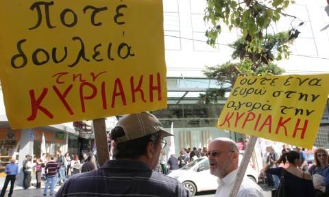 Θεσσαλονίκη: Παράσταση διαμαρτυρίας για τη λειτουργία των καταστημάτων τις Κυριακές