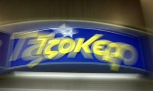 Τζακ ποτ στο Τζόκερ: Δείτε πόσα μοιράζει στην κλήρωση της Πέμπτης (27/7)