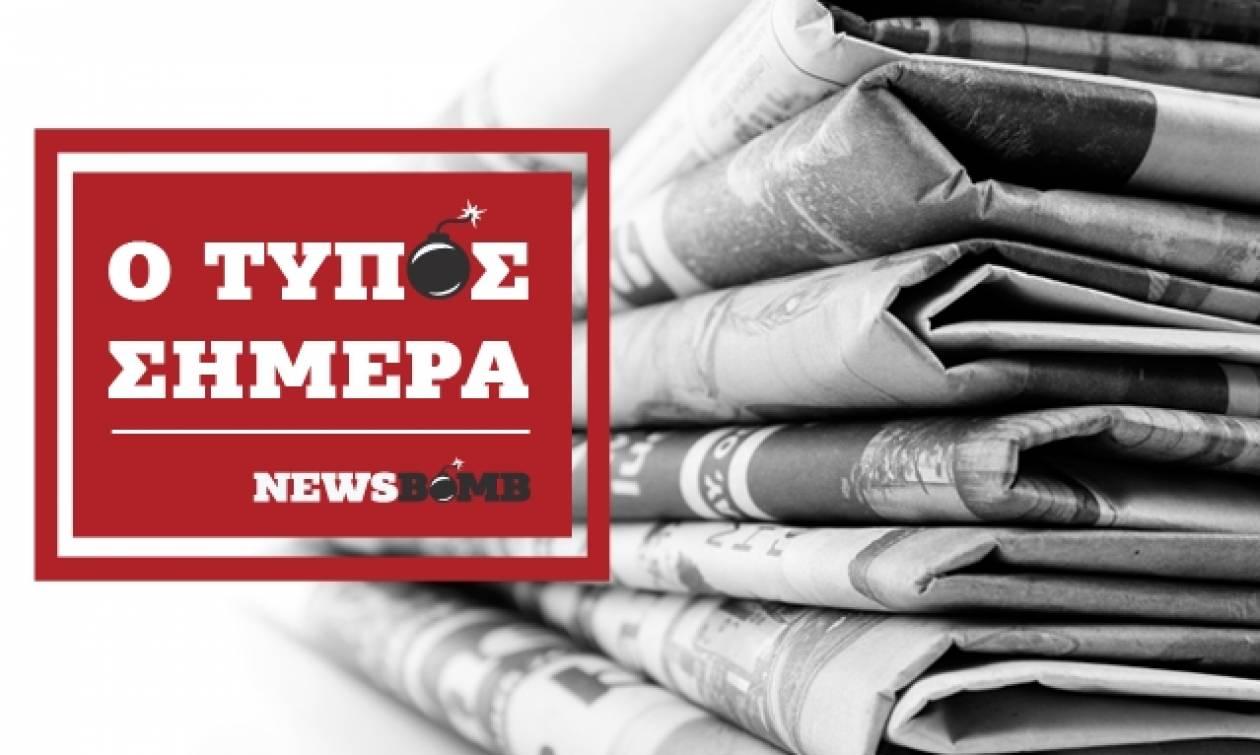 Εφημερίδες: Διαβάστε τα πρωτοσέλιδα των εφημερίδων (24/07/2017)
