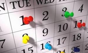 Αργίες 2017: Ποιες είναι οι υπόλοιπες αργίες για φέτος - Δείτε ποιες «πέφτουν» Σάββατο