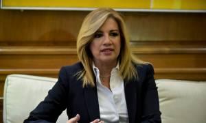 Γεννηματά: Υπάρχει πρόβλημα Δημοκρατίας στην Ελλάδα