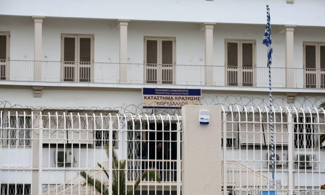 Κατεδαφίζονται οι γυναικείες φυλακές Κορυδαλλού