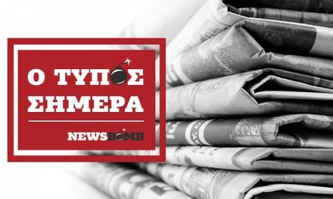 Εφημερίδες: Διαβάστε τα πρωτοσέλιδα των εφημερίδων (25/07/2017)