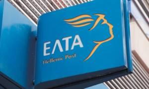 Χανιά: Ληστεία σε γραφείο ταχυμεταφορών των ΕΛΤΑ