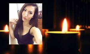 Θρήνος για την 22χρονη Στέφανη - Σπαρακτικά τα μηνύματα των φίλων της