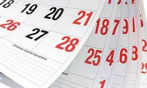 Αργίες 2017: Αυτές είναι οι υπόλοιπες αργίες για φέτος - Δείτε ποιες «πέφτουν» Σάββατο