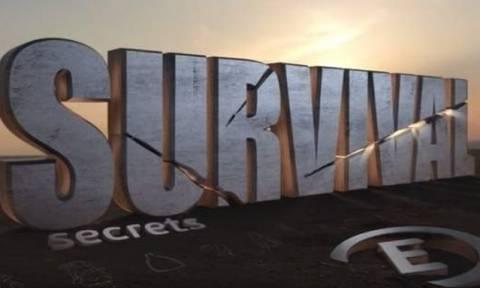 Survival: Δε φαντάζεστε ποιος θα το παρουσιάσει και που θα γυριστεί το ριάλιτι του Έψιλον!
