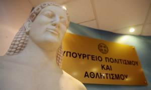 Ανέστειλαν την απεργία τους οι εργαζόμενοι του υπουργείου Πολιτισμού