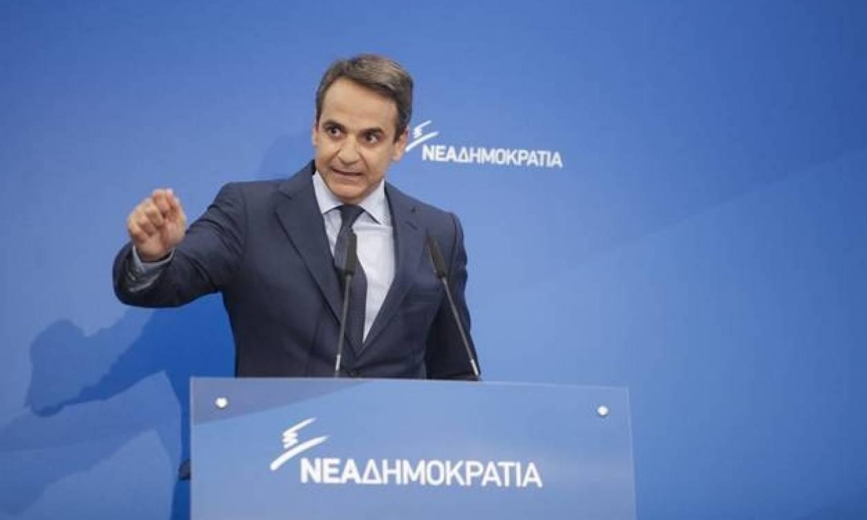 Μητσοτάκης: Ο Τσίπρας έχει θράσος να ισχυρίζεται ότι θα βγάλει τη χώρα από τα Μνημόνια