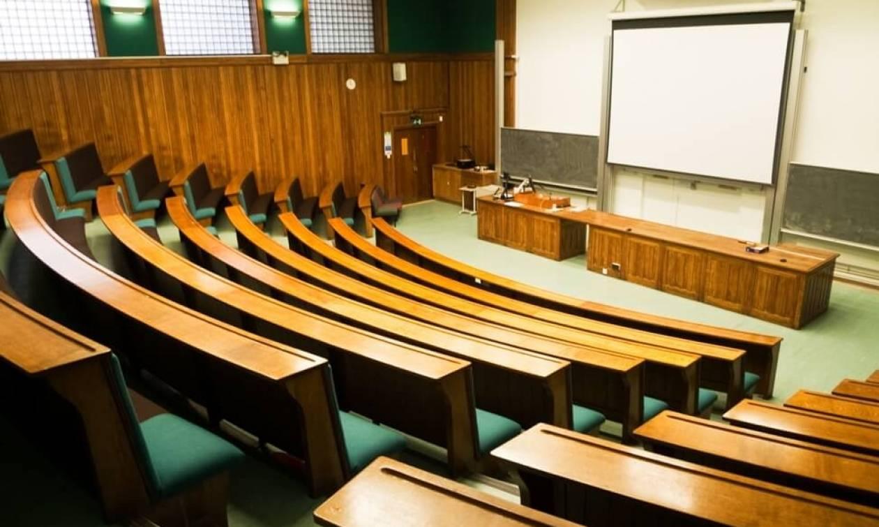 Συναγερμός σε Πανεπιστήμιο για θανατηφόρο αέριο