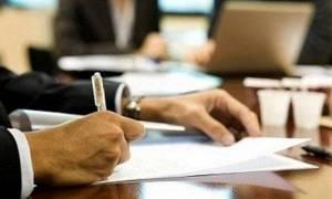 Γαλλία: Τέλος στις προσλήψεις συγγενών σε βουλευτικά γραφεία