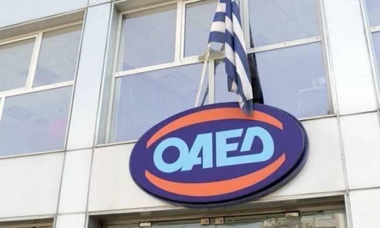ΟΑΕΔ - προσοχή! Από σήμερα η υποβολή αιτήσεων για 1.639 θέσεις κοινωφελούς εργασίας
