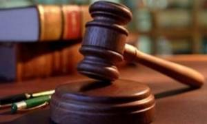 Εντολή για τη χρηματοδότηση νέου ισλαμικού σχολείου έδωσε το ολλανδικό Ανώτατο Δικαστήριο