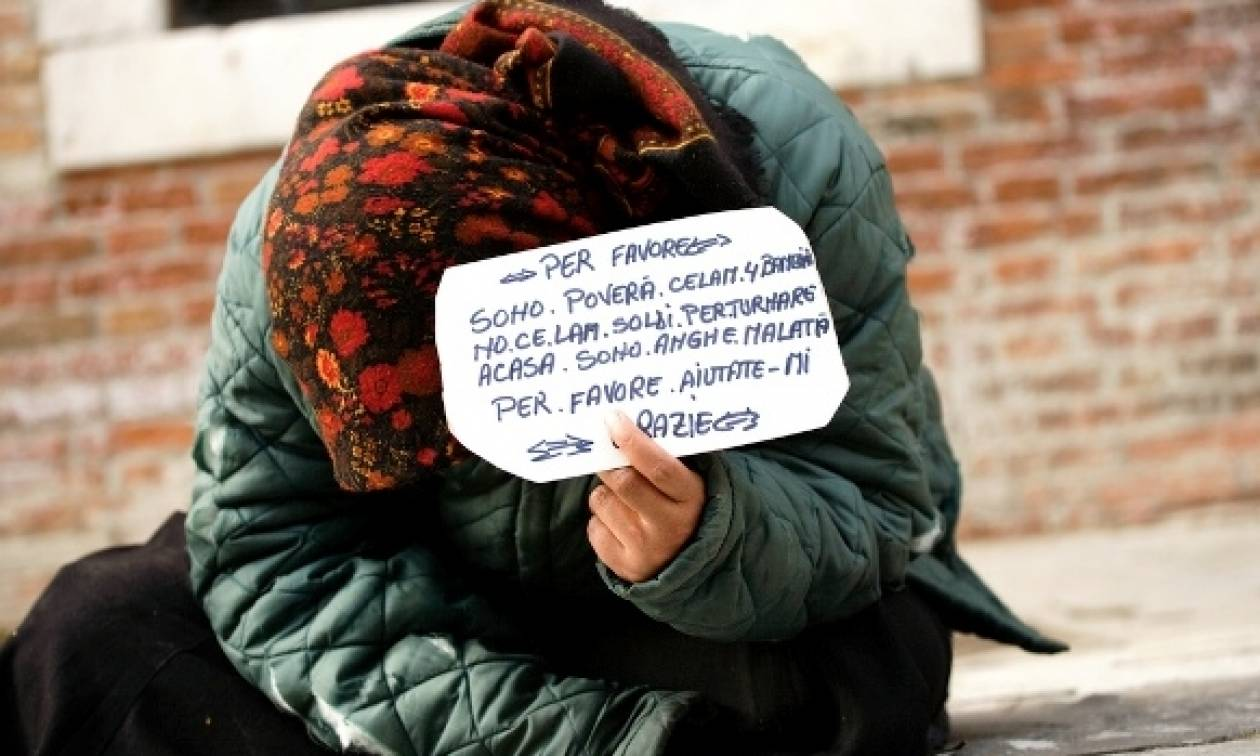 Σχεδόν ένας στους πέντε Ιταλούς στο όριο της φτώχειας