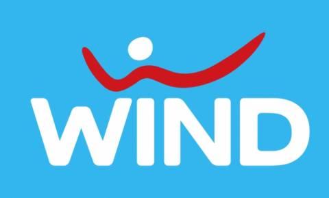 WIND: Οι δικοί μας Άνθρωποι