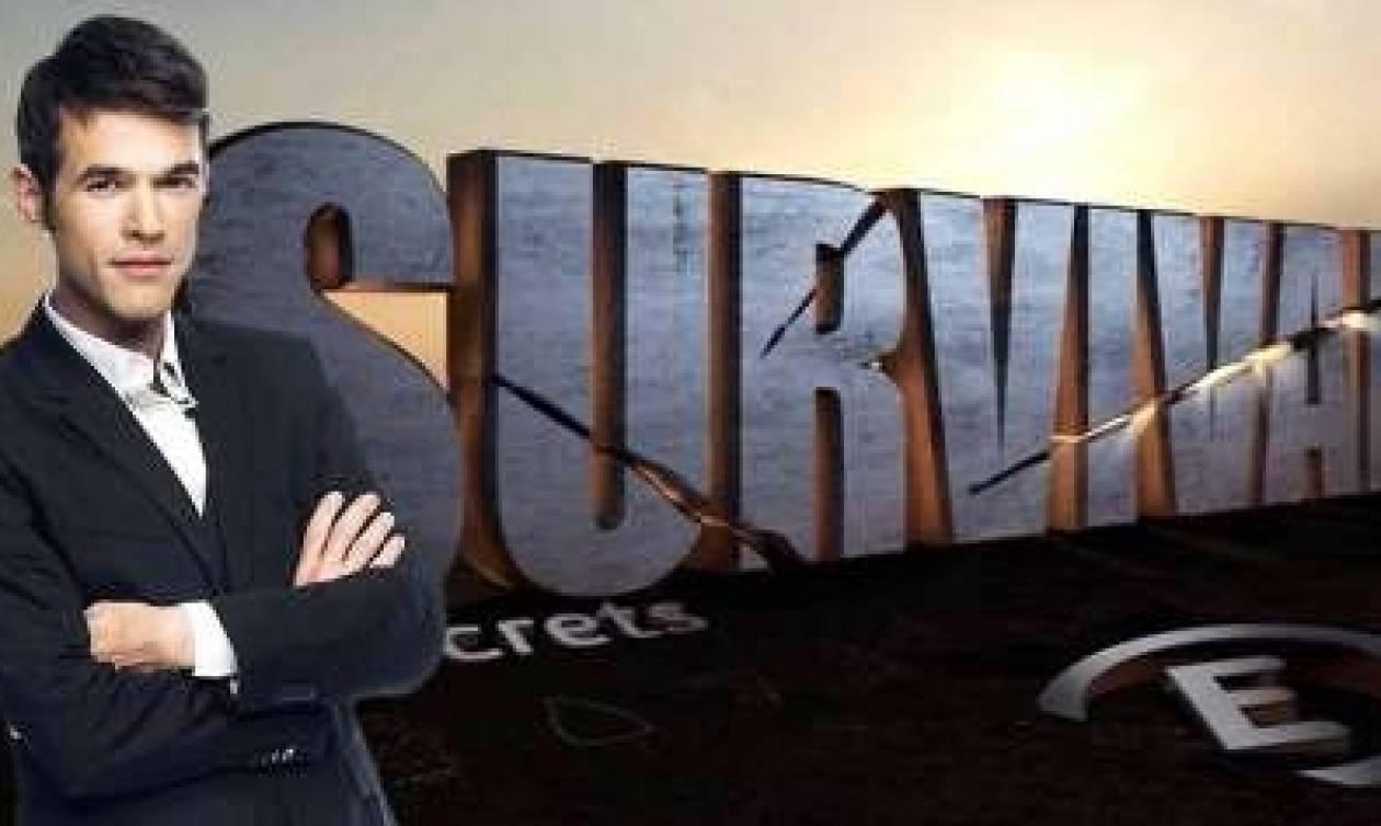 Αυτό το τηλεοπτικό ζευγάρι θέλει ο Φουρθιώτης να παρουσιάζει το Survival (video)
